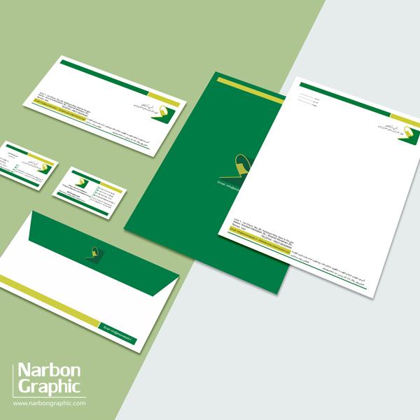 طراحی ست اداری انجمن کاغذ و مقوا