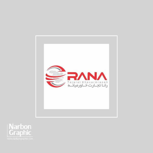 طراحی لوگو شرکت رانا تجارت خاورمیانه