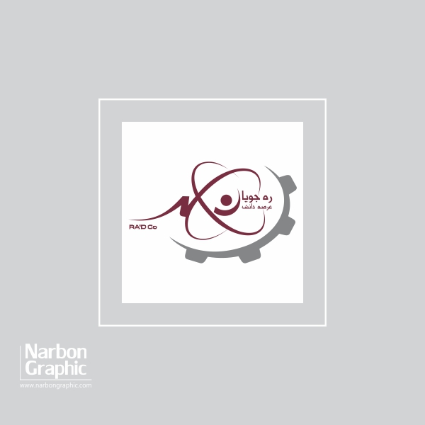 طراحی لوگو شرکت رهجویان عرصه دانش
