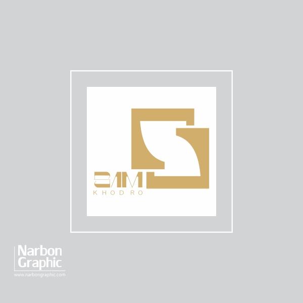 طراحی لوگو شرکت سام خودرو