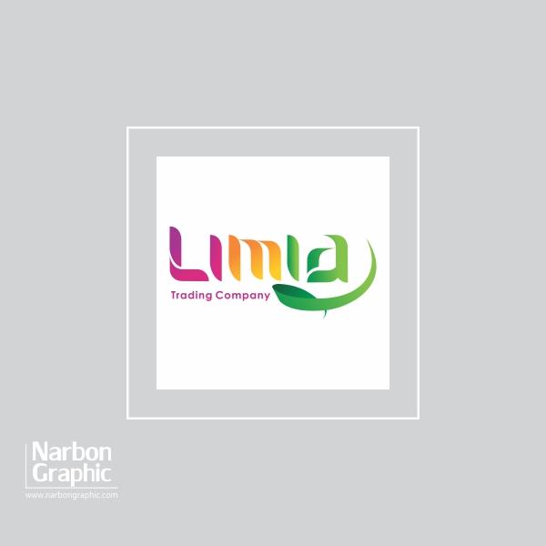 طراحی لوگو شرکت بازرگانی لیمیا