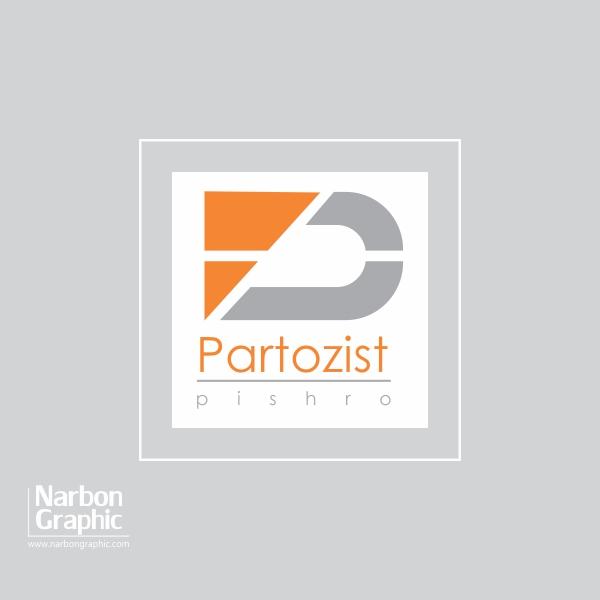 طراحی لوگو شرکت پرتوزیست پیشرو