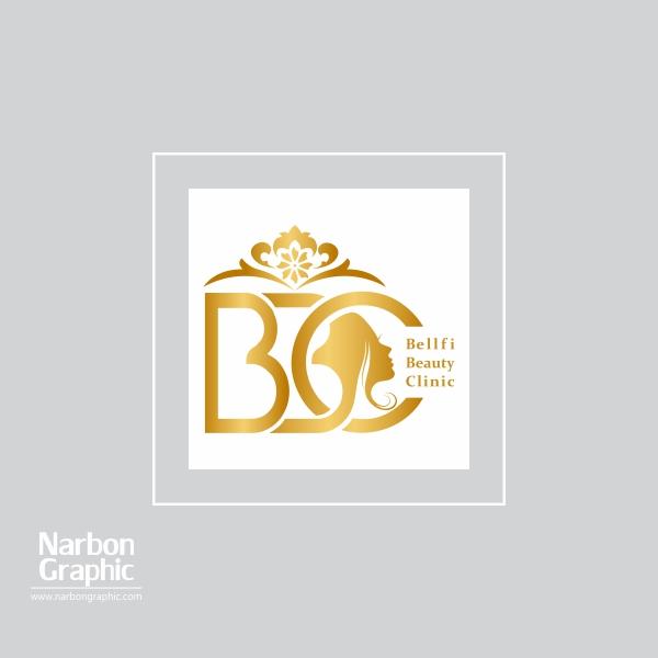 طراحی لوگو BELFI BEAUTY CLINIC