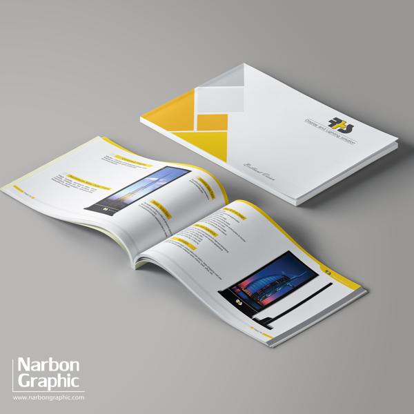 طراحی کاتالوگ شرکت رنگین کمان