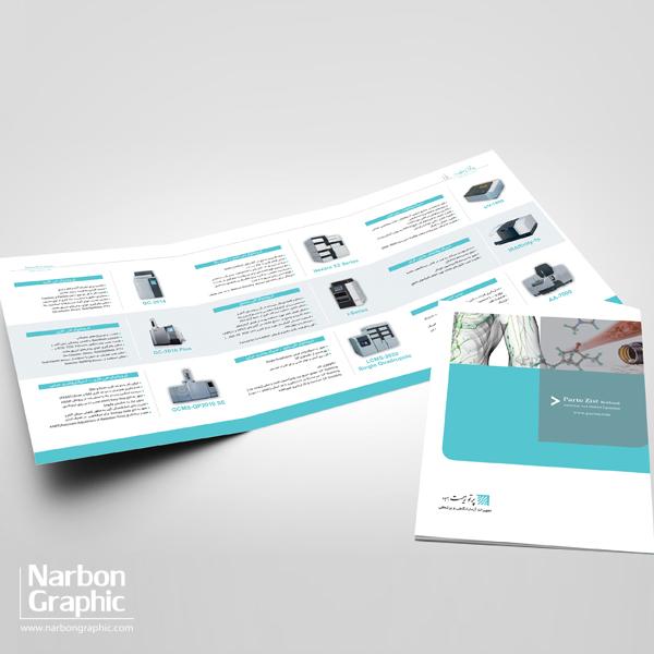 طراحی کاتالوگ شرکت پرتوزیست بهبود